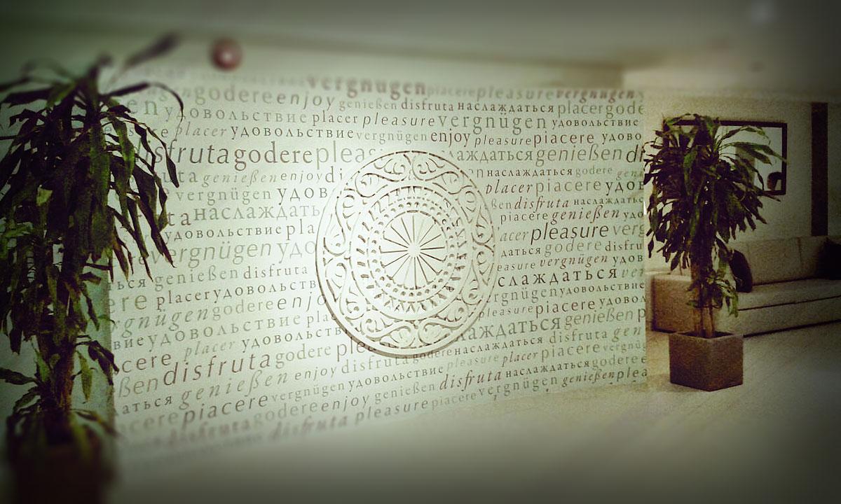 Mandala forex